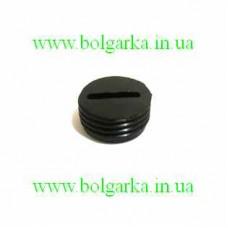 Заглушка (пробка) для щёток D=11 мм