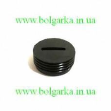 Заглушка (пробка) для щёток D=14 мм