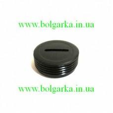 Заглушка (пробка) для щёток D=17 мм