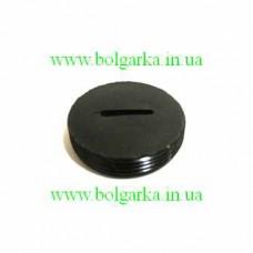 Заглушка (пробка) для щёток цепных пил D=22 мм