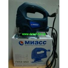 Электролобзик МИАСС ПЛЭ 950 (950 Вт + ПОДАРОК)