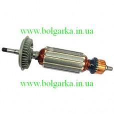 Якорь для болгарки Bosch PWS 14-150 (L-177/35)