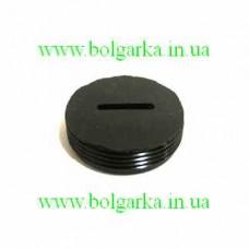 Заглушка (пробка) для щёток D=21 мм