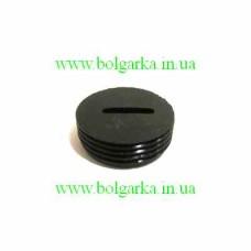 Заглушка (пробка) для щёток D=15 мм