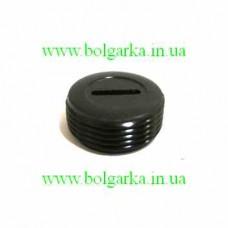 Заглушка (пробка) для щёток D=16 мм