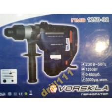 Перфоратор электрический VORSKLA ПМЗ 1250-32