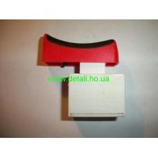Кнопка для перфоратора DWT BH-650 / 650-VS / 750 / 750-VS / 850 / 850-VS / 950 / 950-VS