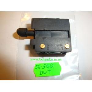 Кнопка для шлифмашинки DWT ESS-200/ EX-125-MV