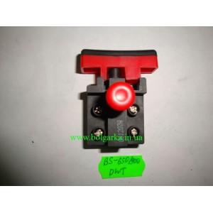 Кнопка для ленточной шлифмашинки DWT BS-650/ 900-VS