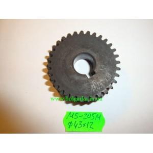 Шестерня для торцовой дисковой пилы Stern MS-205 M (43* 12) левая