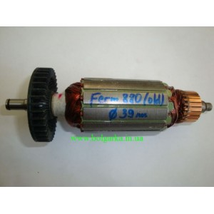 Якорь для болгарки Ferm FAG-125N 880 Вт  старого типа (L- 154 / 39mm)