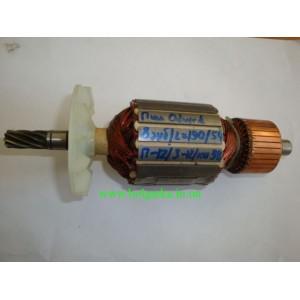 Якорь для дисковой пилы ODWERK (L-190/ 54 мм,  8 - зубов)