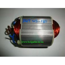 Статор для болгарки DWT WS-13-180 D/ T (ОРИГИНАЛ!!!)